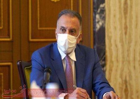 نخست وزیر عراق بر نقش کشورش در تنش زدایی از منطقه تأکید کرد