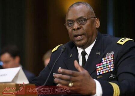 تلاش وزیر دفاع آمریکا برای صحبت با مقامات نظامی چین ناکام ماند