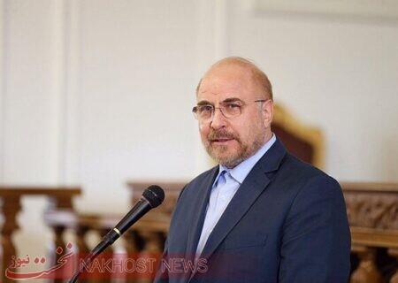 قالیباف عید فطر را به روسای مجالس کشورهای اسلامی تبریک گفت