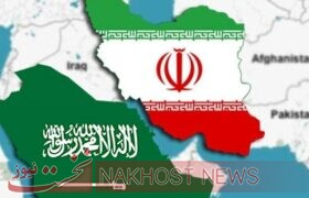 چرا عربستان سیاست خود در قبال ایران را تغییر داد؟