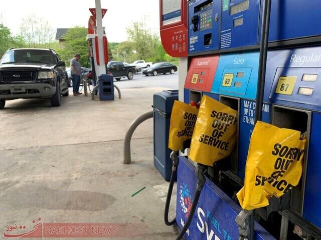 بنزین در پایتخت آمریکا قحط شد