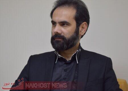 «همنا» بستر کادرسازی برای فردای ایران اسلامی