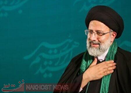اجتماع اساتید دانشگاه های مشهد در جهت حمایت از آیت الله دکتر رییسی