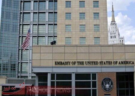 آمریکا به شهروندانش درباره سفر به روسیه هشدار داد
