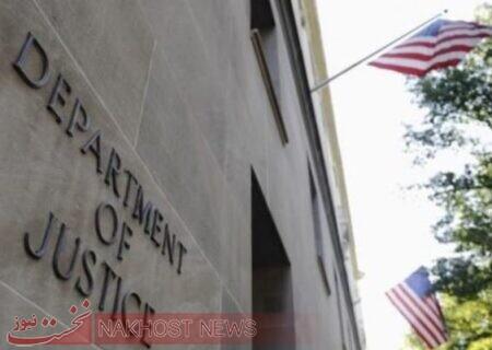 بازداشت پنج نفر در آمریکا به اتهام قاچاق اقلام نظامی به روسیه