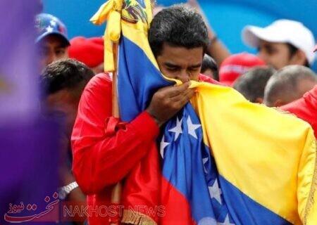 آمریکا برای رفع تحریم های ونزوئلا شرط گذاشت