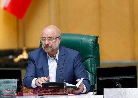 قالیباف یاد شهدای حمله تروریستی به مجلس را گرامی داشت
