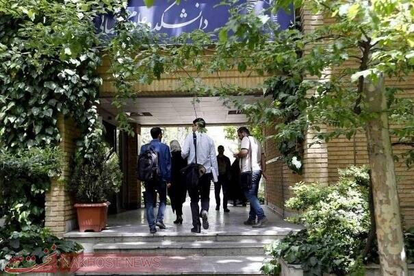 کلاس های دانشگاه تربیت مدرس از ۲۶ شهریور آغاز می شود