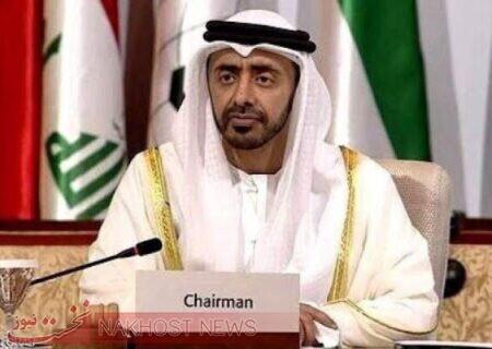 وزیر خارجه امارات با مقام صهیونیست گفتگو کرد