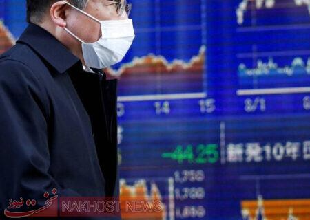 بازارهای سهام آسیا نوسان کردند