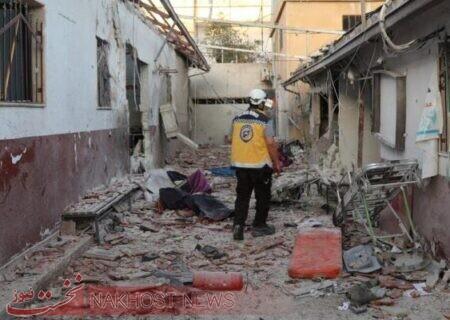 حمله توپخانهای به یک بیمارستان در «عفرین» سوریه /۱۳ تن کشته شدند
