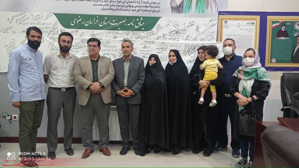برگزاری جلسه هم اندیشی نخبگان و فرهیختگان با حضور اساتید مطرح دانشگاه های مشهد مقدس