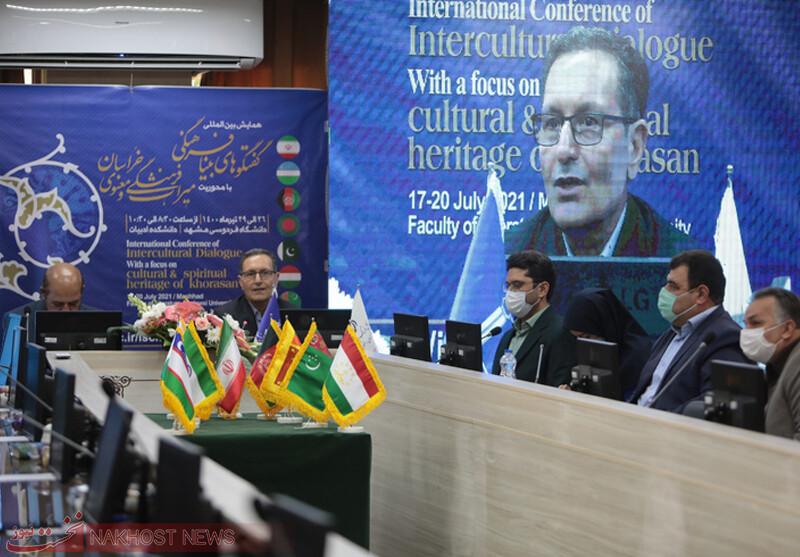 سومین روز همایش بین المللی گفتگوهای بینا فرهنگی خراسان