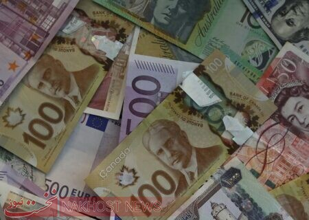 کاهش نرخ رسمی 22 ارز و یورو