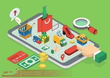 ضرورت بسترسازی برای افزایش سهم کسب و کارهای آنلاین در اقتصاد