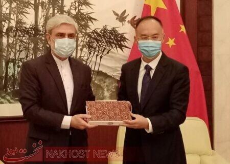 رایزنی سفیران ایران و چین در پاکستان پیرامون منطقه و افغانستان