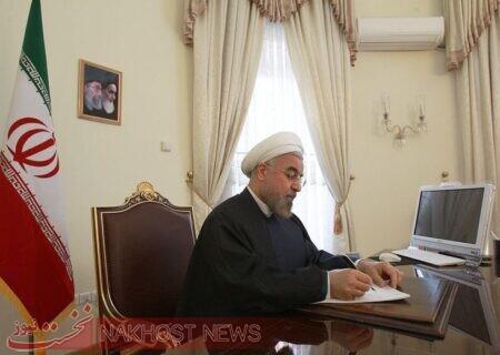 روحانی: ایران از پرافتخارترین سرزمینها در زمینه علم حقوق است
