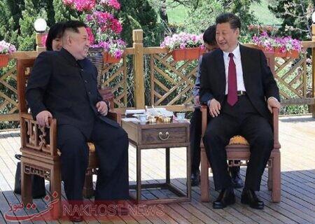 روابط کرهشمالی با چین را به نقطه راهبردی ارتقاء میدهیم
