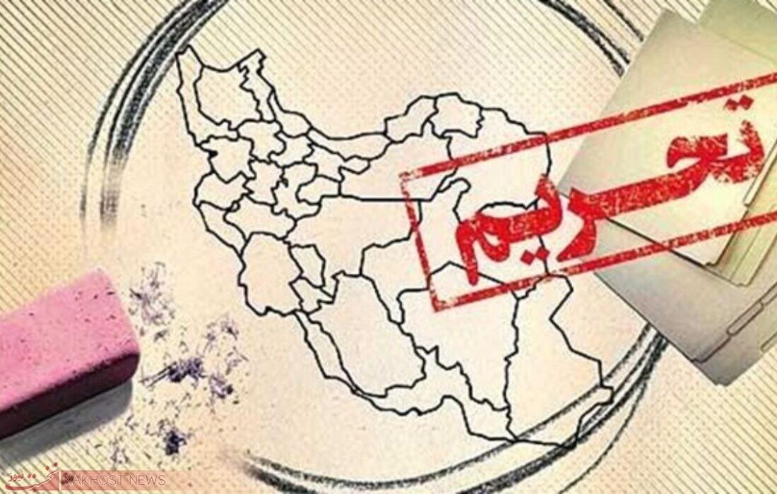 آمریکا ناکام در پیشبرد جنگ اقتصادی علیه ایران