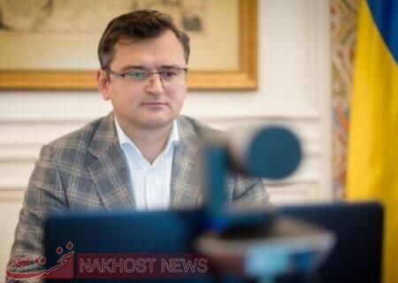 دمیترو کولهبا: مردم اوکراین و مردم روسیه دو ملت مجزا از هم هستند