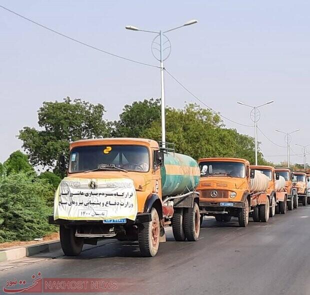ارسال تانکرهای آب به استان خوزستان