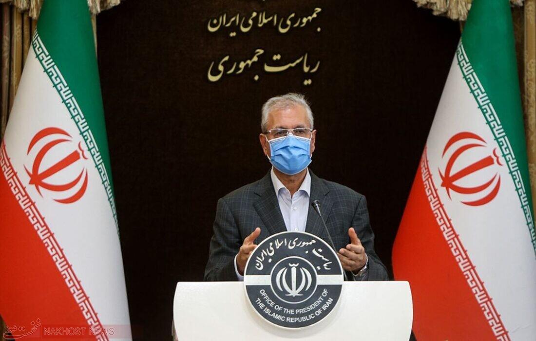 ادارات تهران و البرز از فردا تا یکشنبه هفتهآینده تعطیل شد