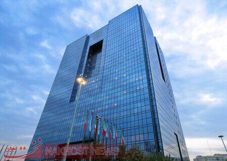 روایت بانک مرکزی از شاخصها و تحولات اقتصادی