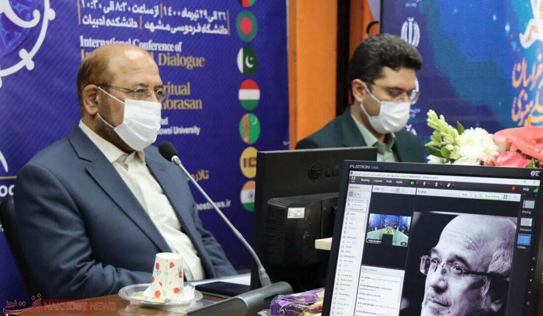 سخنرانی یوسف امینی در همایش بین المللی گفتگوهای بینا فرهنگی خراسان