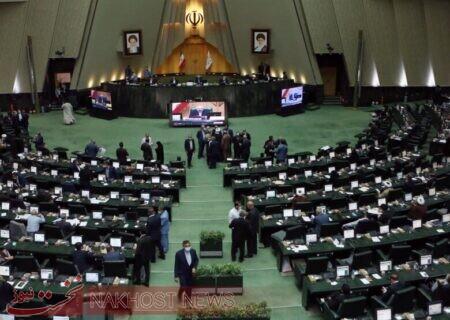 تبیین مسائل داخلی در جلسه غیرعلنی مجلس