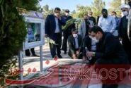 گزارش خبری سفر رئیس بنیاد شهید و امور ایثارگران به مشهد مقدس