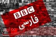 BBC فارسی علیه واکسن ، BBC جهانی در خدمت واکسن