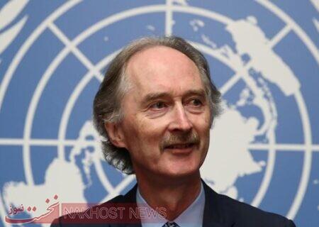 نشست کمیته قانون اساسی سوریه 20 روز دیگر برگزار میشود
