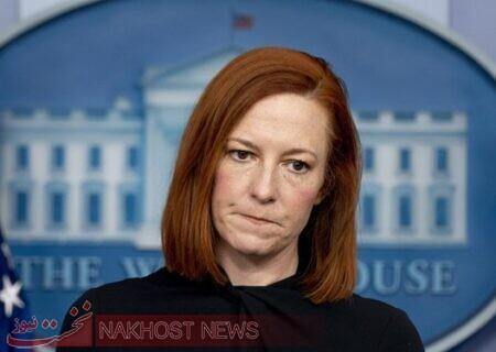 عقبنشینی سخنگوی کاخ سفید از موضعش درباره سوریه