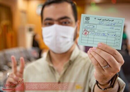 هنوز تیم درمانی به عراق اعزام نشده