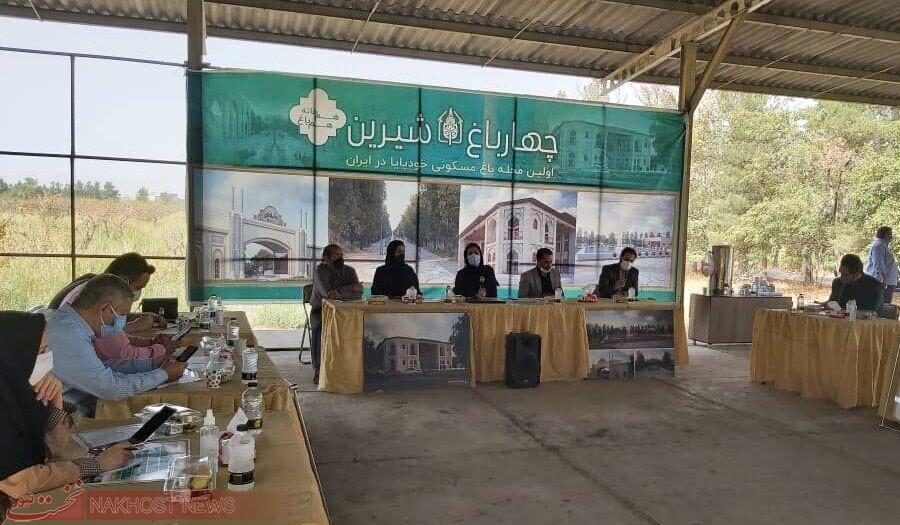 چهار باغ شیرین پروژه ای برای توسعه پایدار شرق مشهد