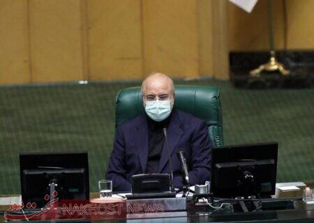 نظر قالیباف درباره جلسات بررسی رای اعتماد به کابینه دولت سیزدهم