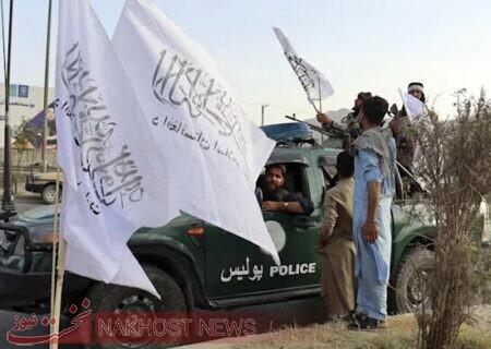 با دخالت طالبان، کمیسیون حقوق بشر افغانستان قادر به کار نیست