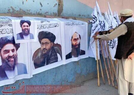 دنیا در به رسمیت شناختن طالبان دچار تردید است