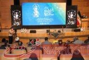 مراسم اختتامیه جشنواره رسانه ای ابوذر