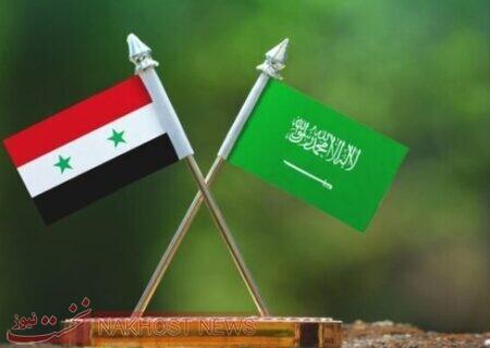 احتمال از سرگیری روابط دیپلماتیک بین عربستان سعودی و سوریه