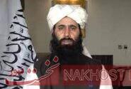 استقبال طالبان از بیانات رهبر انقلاب