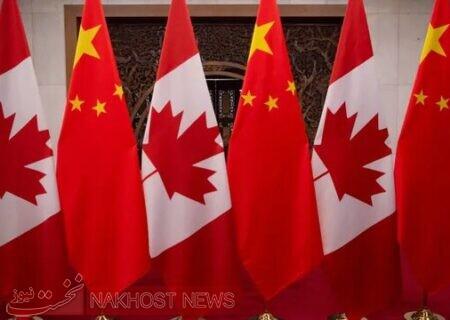 احتمال تغییر در روابط کانادا و چین