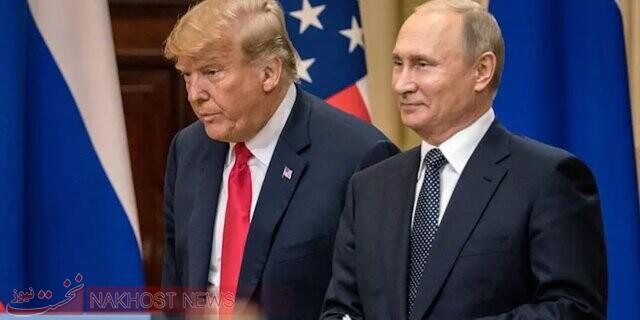 ترامپ ملعبه دست پوتین بود