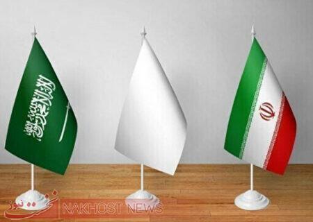 چرا ایران و عربستان باید روابطشان را ازسربگیرند؟