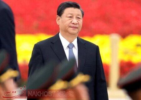 شی جینپینگ خواستار همکاری جهانی در مبارزه با تروریسم و تغییرات اقلیمی شد